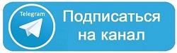 Вадим Зеланд - Трансерфинг реальности